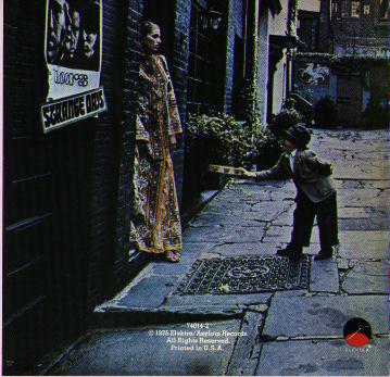 NYC Album Art Strange Days & NYC Album Art: Strange Days: Gothamist